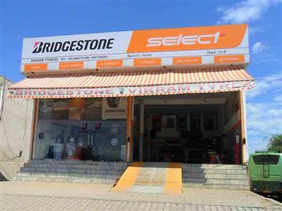 Bridgestone, Select