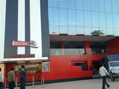 Miraj Bioscope Cinema Hall