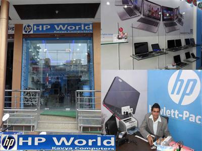 HP- World (kavya computers)