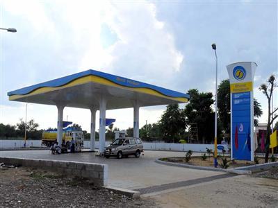 Bharat Petroleum (Thar Petroleum)
