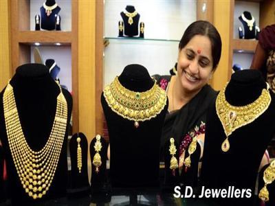 S. D. Jewellers