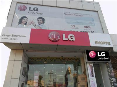 LG ( Durga Enterprises )
