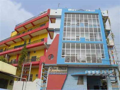 Bhumika Hospital