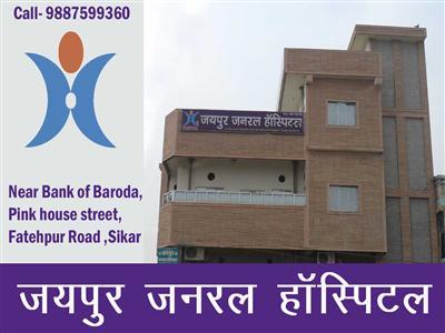 Jaipur General Hospital