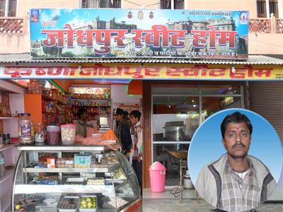 Krishna Jodhpur Sweet Home