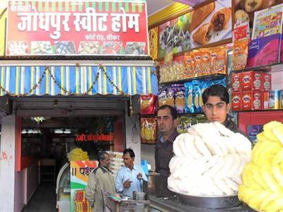 Mahalaxmi Jodhpur Sweet Home