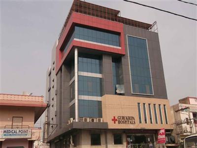 Gurukripa Hospitals