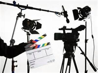 Vishwakarma video vision