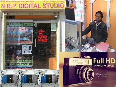 N.R.P. Digital Studio
