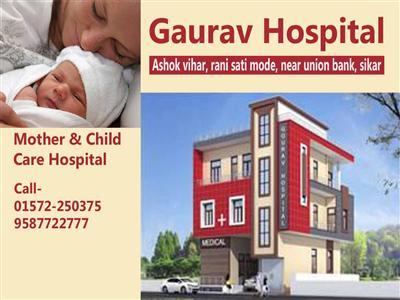 Gaurav Hospital