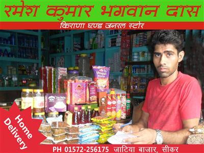 Ramesh Kumar Bhagwan Das Kirana & General Store