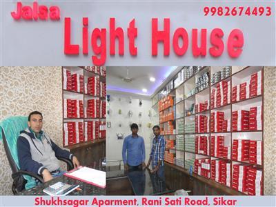 Jalsa Light House