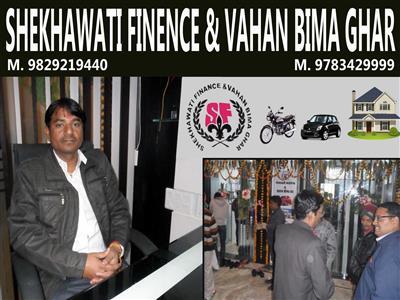 Shekhawati Finance & Vahan Bima Ghar