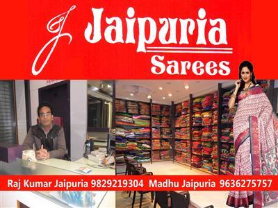 Jaipuria Sarees