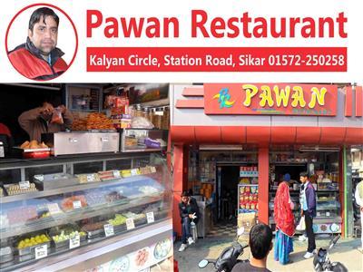 Pawan Restaurant