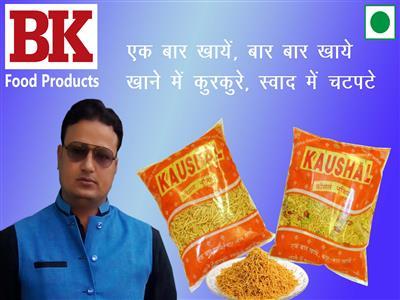 Kaushal Bhujia  ( B K Food Product )