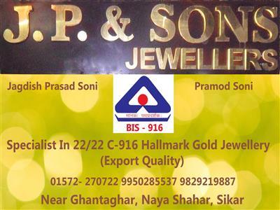 J P & Sons Jewellers