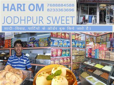 Hari Om Jodhpur Sweet Home