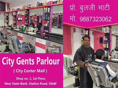 City Gents Parlour