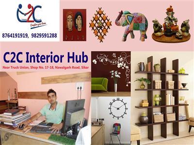 C2C Interior Hub