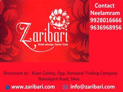 Zaribari