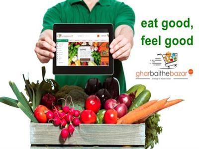 GharBaitheBazar Online Grocery Bazaar