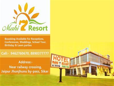 Hotel Mahi 7 Resort